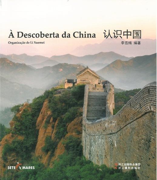 Á Descoberta da China